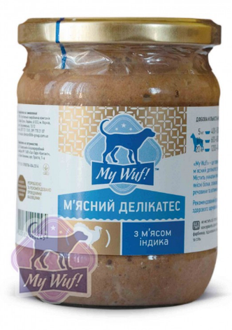 My Wuf! Мясной деликатес для собак с мясом индюка 500 г, фото 2