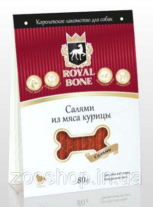 Royal Bone салями из мяса курицы