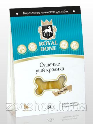 Royal Bone сушеные уши кролика