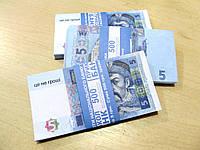 Деньги сувенир 5 грн