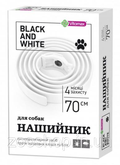 Vitomax Black & White (White) 70 см - ошейник против блох и клещей для собак