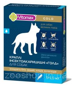 Vitomax Gold инсектоакарицидные краплі на холку для великих порід