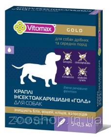 Vitomax Gold инсектоакарицидные капли на холку для мелких и средних пород