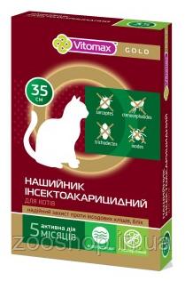 Vitomax Gold ошейник для кошек от блох и клещей