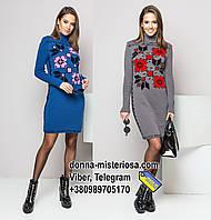 Сукня Дарина тепла, 2 кольори