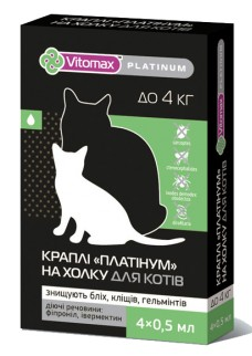 Vitomax Platinum капли на холку для котов до 4 кг
