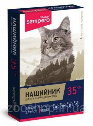 Vitomax Sempero ошейник противопаразитарный для кошек 35 см