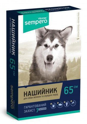 Vitomax Sempero ошейник противопаразитарный для собак 65 см