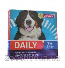 Vitomax Мультивитаминный комплекс Daily для собак от 7 лет, фото 2