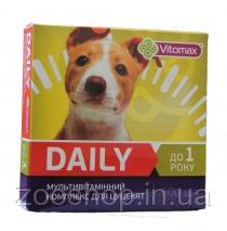 Vitomax Мультивитаминный комплекс Daily для щенков до 1-го года