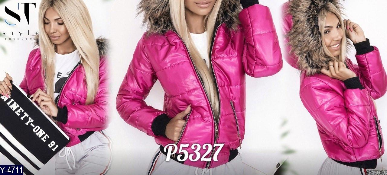 Куртка Женская Размер: 42,  куртка бомбер  синтепон 200 в наличие остался только цвет электрик!!!