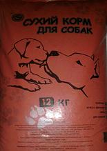 АSi корм для собак со вкусом курицы 12 кг