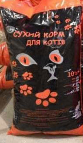 Аsi сухой корм для кошек со вкусом рыбы 12 кг
