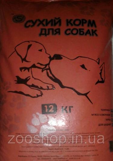 Аsi сухой корм для собак со вкусом курицы с овощами 12 кг