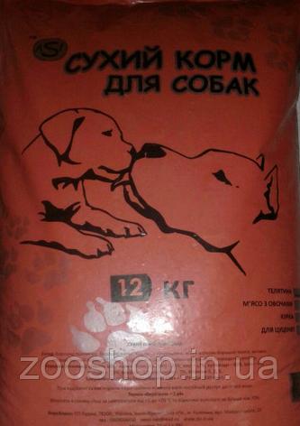 Аsi сухой корм для собак со вкусом курицы с овощами 12 кг, фото 2