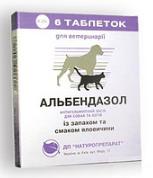 Альбензадол для кошек со вкусом говядины 6 таблеток