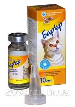 Бар'єр краплі очні для котів 10 мл, фото 2