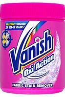 Пятновыводитель Vanish Oxi Action 500г