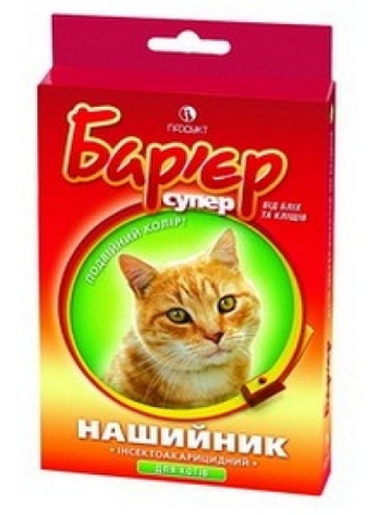 Бар'єр нашийник для кішок від бліх і кліщів кольоровий 35 см, фото 2