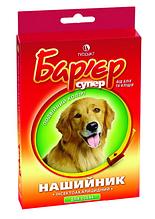 Барьер ошейник для собак от блох и клещей 65 см