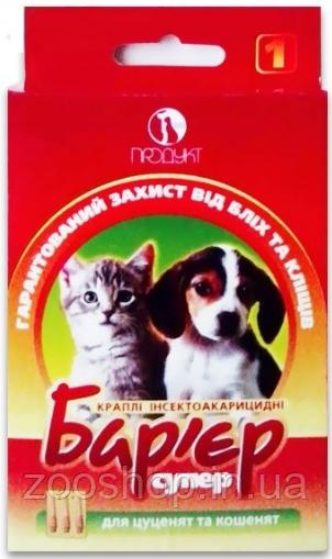 Барьер Супер 1 капли на холку от блох и клещей для котят