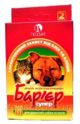 Барьер Супер 2 капли на холку от блох и клещей для собак
