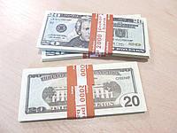 Деньги сувенир 20 долларов, пачка баксов