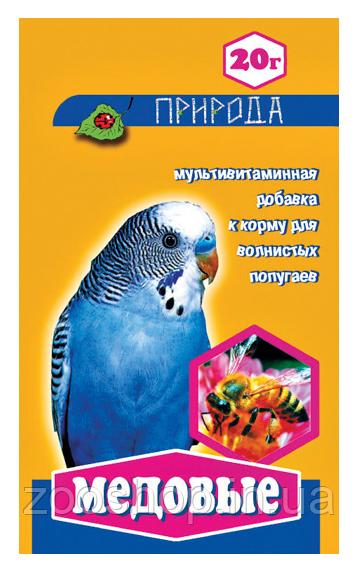 Вітаміни Медові