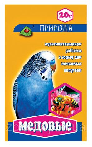 Вітаміни Медові, фото 2