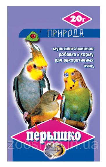 Вітаміни Пір'їнка