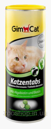 Витамины с морскими водорослями и биотином для кошек Gimpet Katzentabs