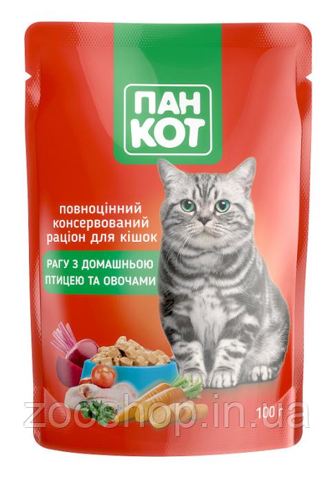 Влажный корм для кошек Пан Кот Домашняя птица с овощами 100 г