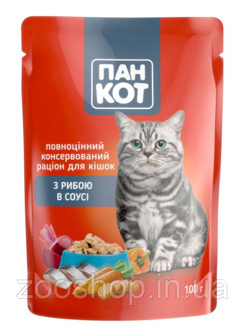 Паучи для кошек Пан Кот Рыба в соусе 100 г