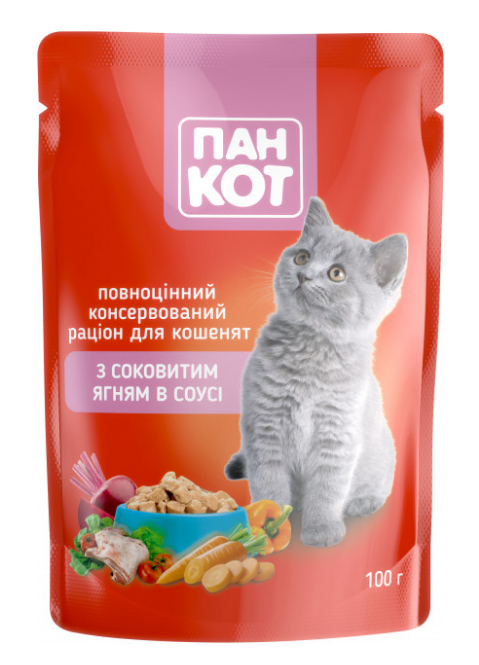 Паучи для кошек Пан Кот Ягненок в соусе 100 г