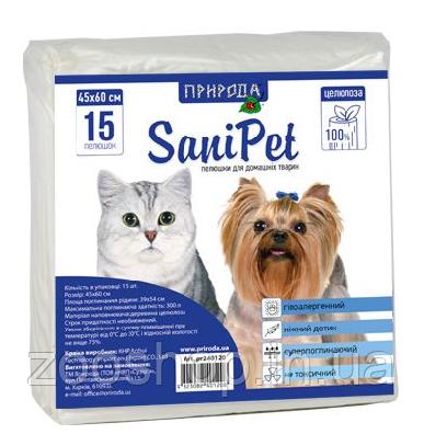 Гигиенические пеленки для собак 45 х 60 см 15 шт