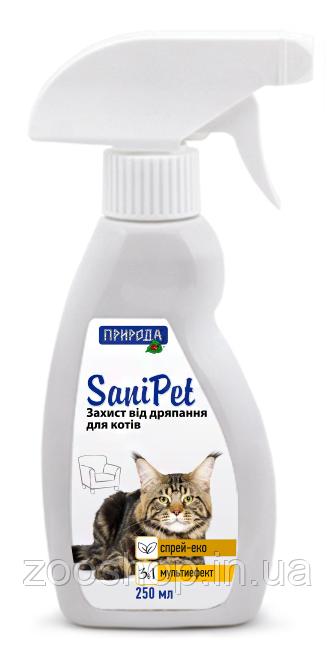 Защита от царапания для котов