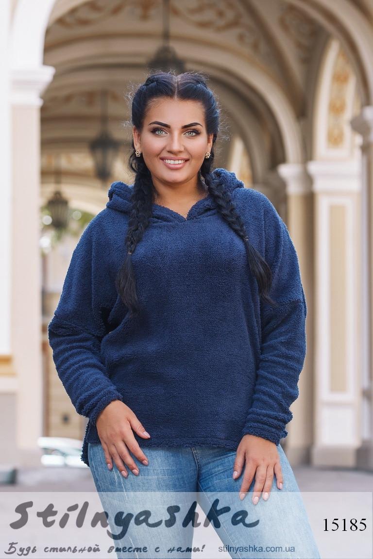 Большая синяя толстовка с капюшоном, фото 1