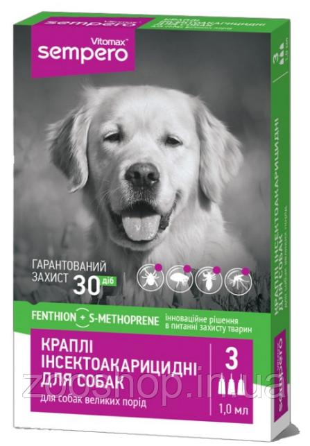 Капли инсектоакарицидные Sempero для собак весом 25-50 кг
