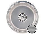 Круглая кухонная мойка из нержавеющей стали  Galati Pula Textura , фото 2