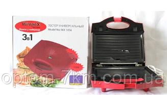 Універсальний тостер 3в1 Wimpex WX 1056 am