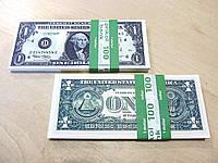 Деньги сувенир 1 доллар, пачка баксов