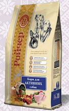 Корм для активных собак Ройчер 10 кг