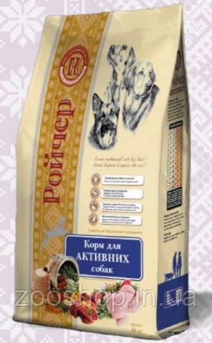 Корм для активных собак Ройчер 400 г