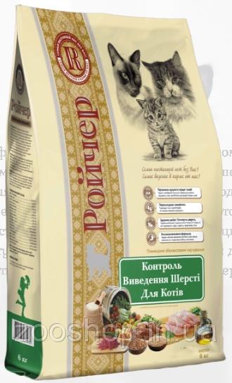 Корм для кошек Контроль выведения шерсти Ройчер 6 кг