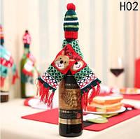 """Декор новогодний на бутылку """"Шапка+шарф"""" - размер шапки 4*9см, шарф 40см, на пуговке, текстиль"""
