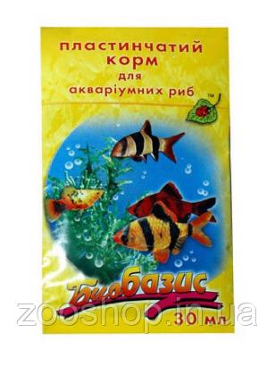 Корм для рыб Био Базис 30 гр, фото 2