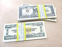 Деньги сувенир 1 000 000 $, доллары США, миллион баксов