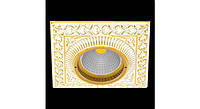 Латунный потолочный встраиваемый светильник SAN SEBASTIAN SQUARE, светлое золото - белая патина