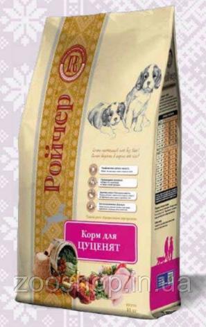 Корм для щенков Ройчер 7.5 кг, фото 2