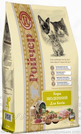 Корм ежедневный для кошек Ройчер 6 кг, фото 2